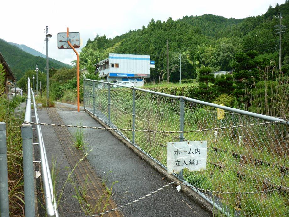 201408神去村へ11