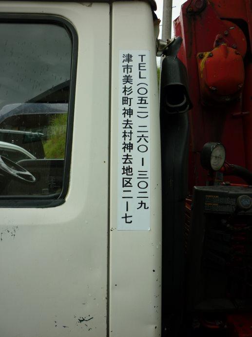 201408神去村へ21