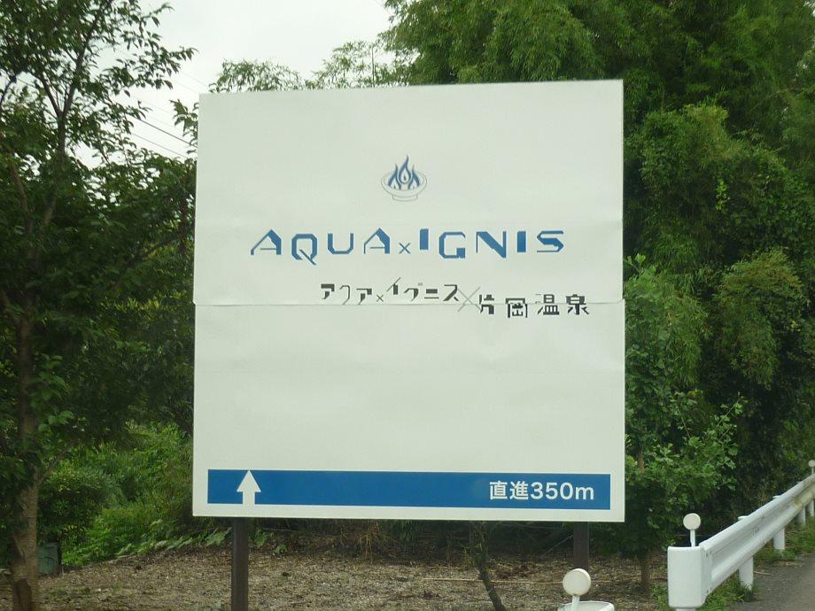 201408県民の森北斗君4-02