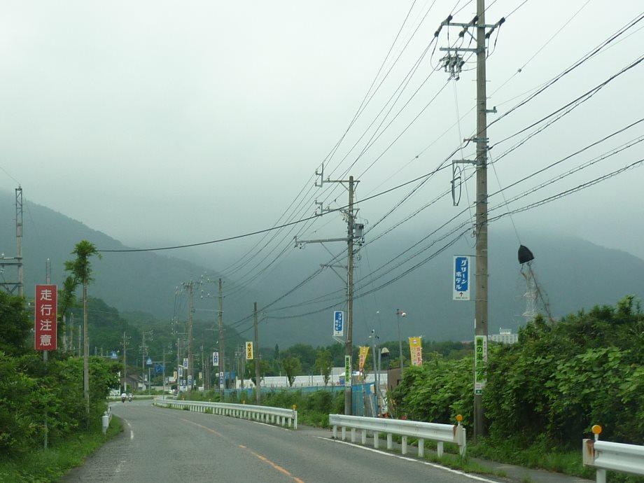 201408県民の森北斗君4-03