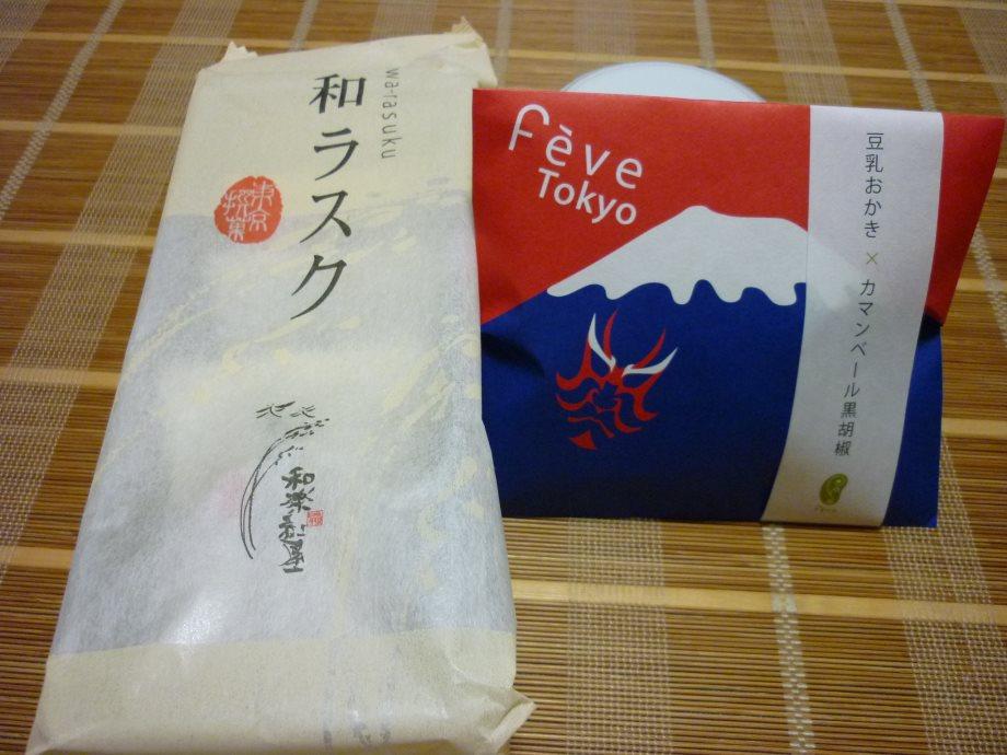 201408県民の森北斗君4-10