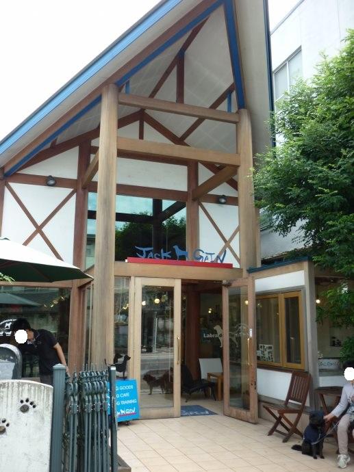201409伊賀忍者1-03