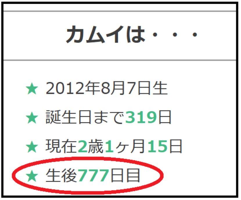 201409秋晴れの下01
