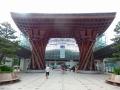 金沢まちゲーション -kanazawa machigation-