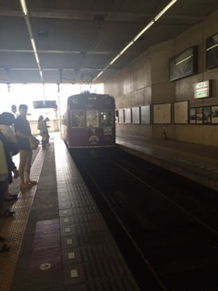嵐山 電鉄