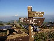 蛭ヶ岳  丹沢主脈線と主稜線の分岐点 満開のツツジを期待して主稜線へ進むことに-s