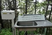 02_七丈小屋では100円で南アルプスの天然水が飲み放題-s
