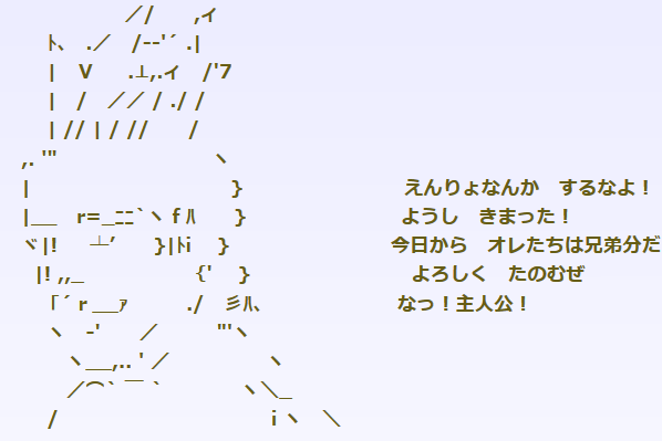 11-1_20140830010208f13.png