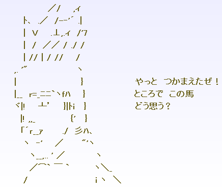 16_201408300103425c3.png