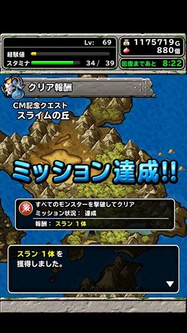 6_20140612165439c7c.jpg