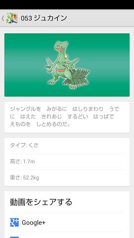Screenshot_2014-04-01-17-56-40.png