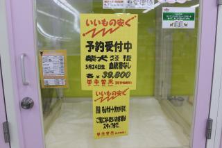 shibako.jpg
