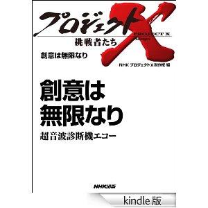 X00.jpg