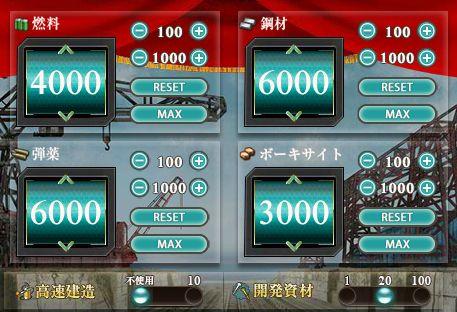 クリップボード02