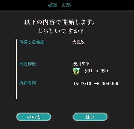 クリップボード02h