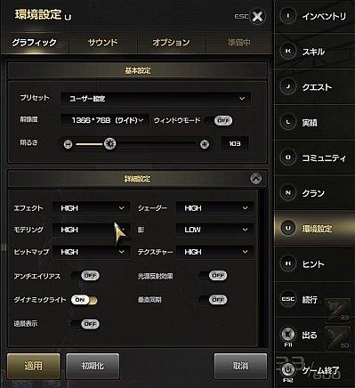 クリップボード02g