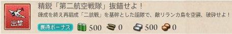 クリップボード023