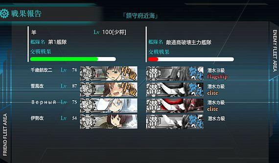 boss2_201403151059481cf.jpg