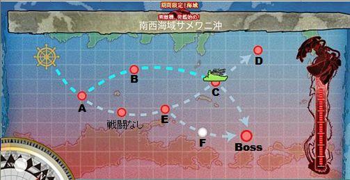 e1sp_map
