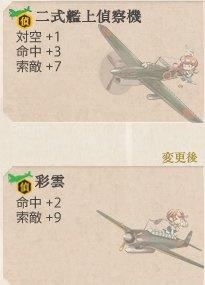 nisikikanzyou.jpg