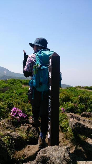 1017黒岩山頂