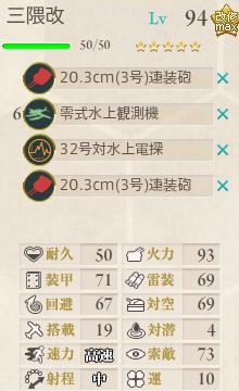E6-01.png
