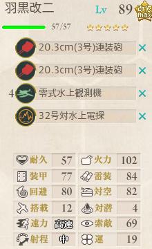 E6-02.png