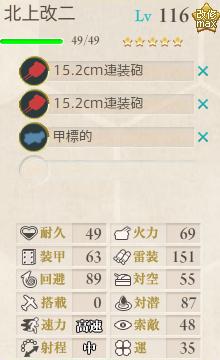 E6-04.png
