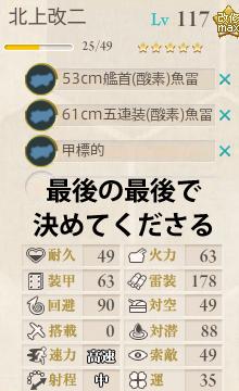 E6-20.png