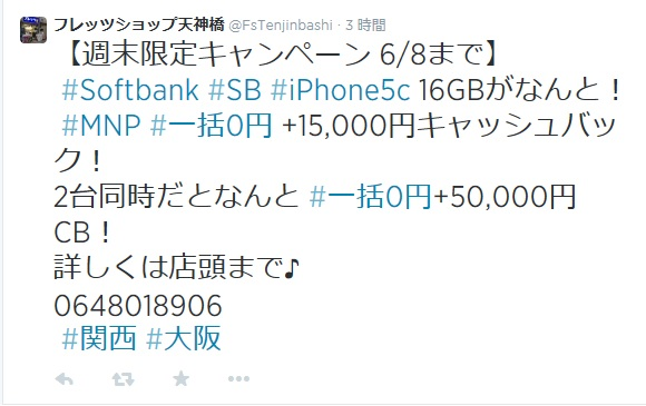 140608F1.jpg