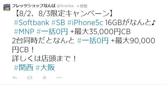 140802F1.jpg