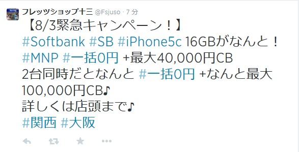 140803f1.jpg