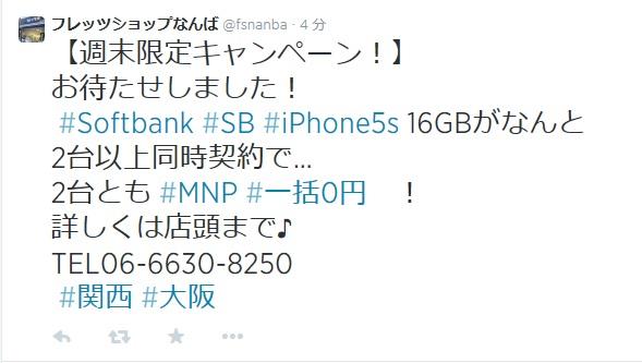 140810s1.jpg