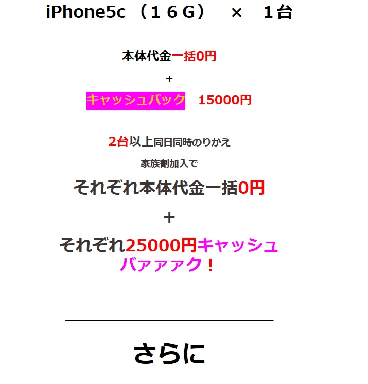 140815k2.jpg