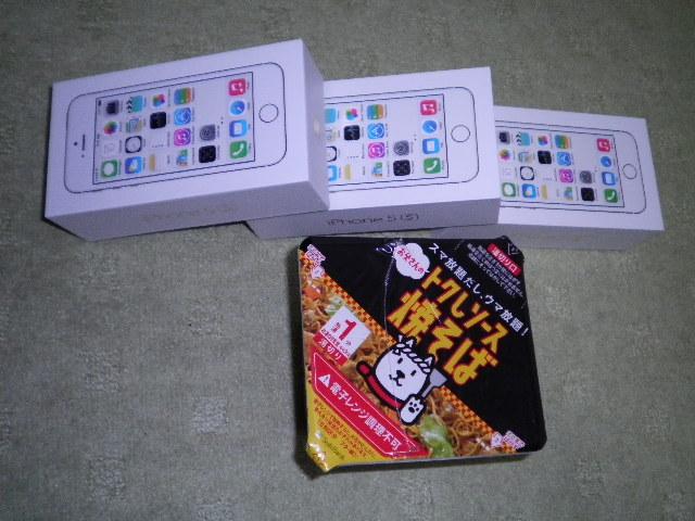 iphone5s 001