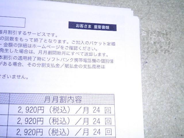 IPHONE5S 002