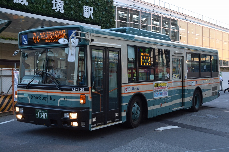2014年6月に撮影したバス-3 - Ch...
