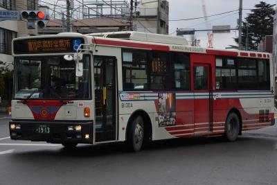 DSC_1274.jpg