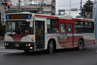 DSC_1283.jpg