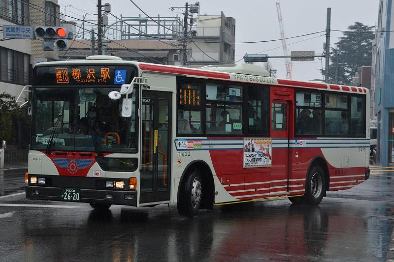 2014年3月に撮影したバス-5 - Ch...