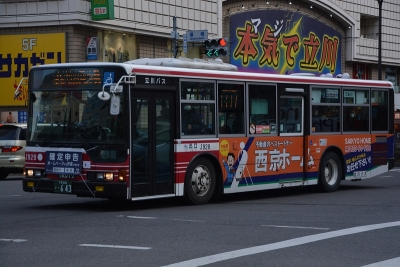 DSC_1659.jpg