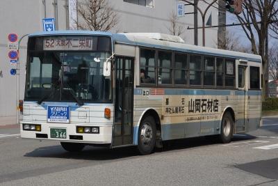 DSC_1864.jpg