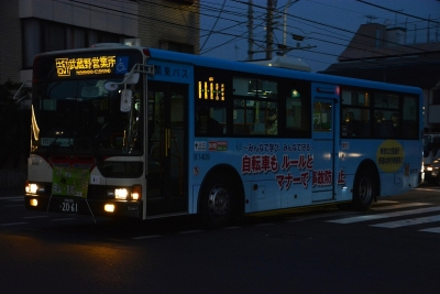 DSC_2318.jpg