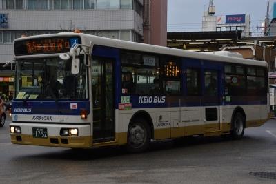 DSC_2491.jpg
