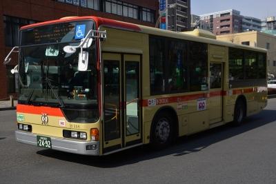 DSC_2575.jpg