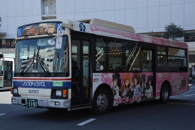 DSC_2776.jpg
