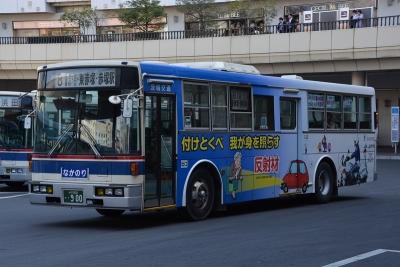 DSC_2852.jpg