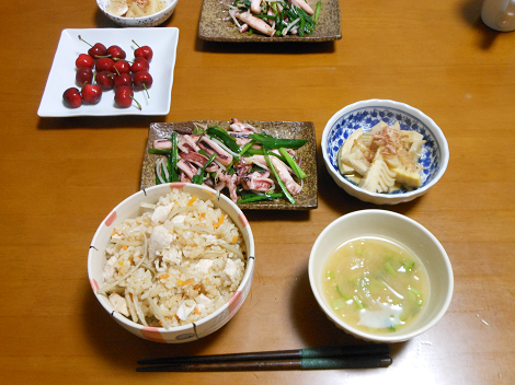 20140605-4.png