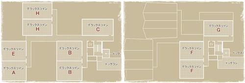 箱根お部屋12F0819a