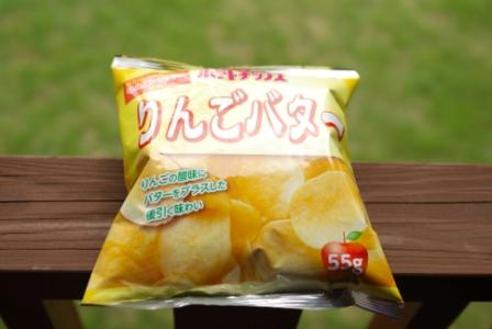 2014年夏「りんごバターポテチ」